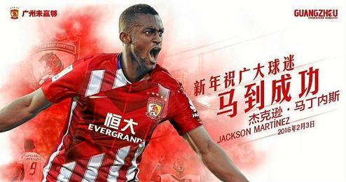 Así anunció el Guangzhou Evergrande el fichaje de Jackson.