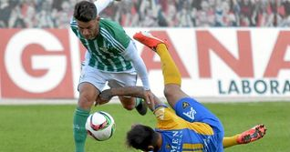 UCAM Murcia 1-0 Real Betis B: Cada vez m�s dif�cil