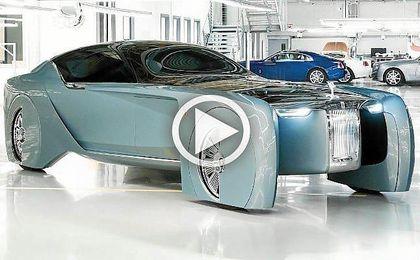 Rolls Royce 103X: Piloto automático y motor eléctrico, juntos