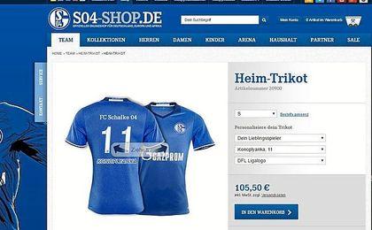 Konoplyanka se marcha al Schalke 04.