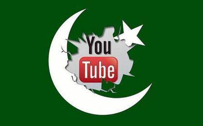 El 29% de la población cuenta con conexión a Internet, lo que suponen 56 millones de usuarios en Pakistán.