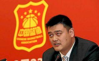 Yao Ming, nuevo presidente de la federación de baloncesto china