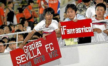 El Sevilla hará un stage de pretemporada en Japón.