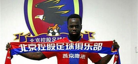 Tioté había jugado 138 partidos en la Premier League.