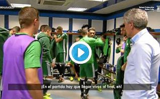 El discurso de Joaquín y Setién antes de enfrentarse al Madrid