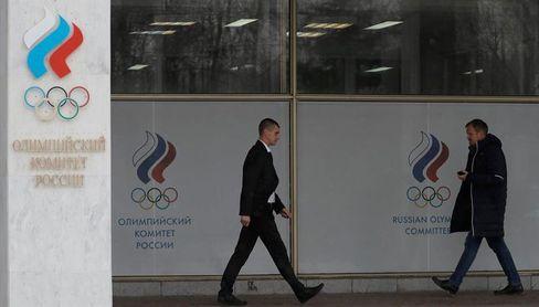 Rusia denuncia una campaña para expulsarle del deporte mundial