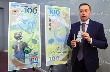 El Banco Central ruso emite un billete conmemorativo de la Copa Mundial
