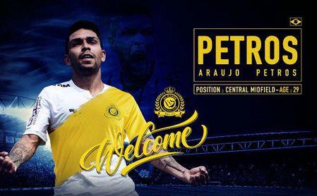 El anuncio oficial del traspaso de Petros por el Al-Nassr