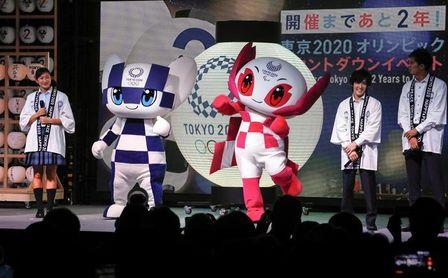 Tokio 2020 aspira a reclutar a 80.000 voluntarios desde el 26 de septiembre