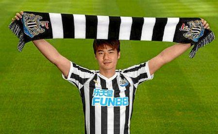 Ki Sung-yong, vinculado con el Sevilla FC.