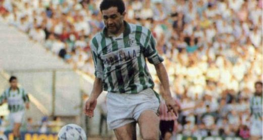 Rafael Gordillo durante un encuentro con la camiseta verdiblanca.