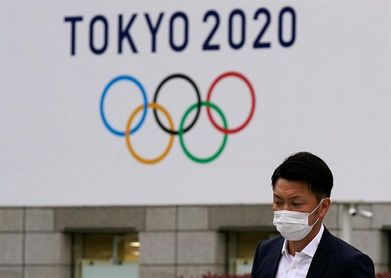 Colombia abandera a su delegación de atletas que disputará los Juegos Paralímpicos de Tokio